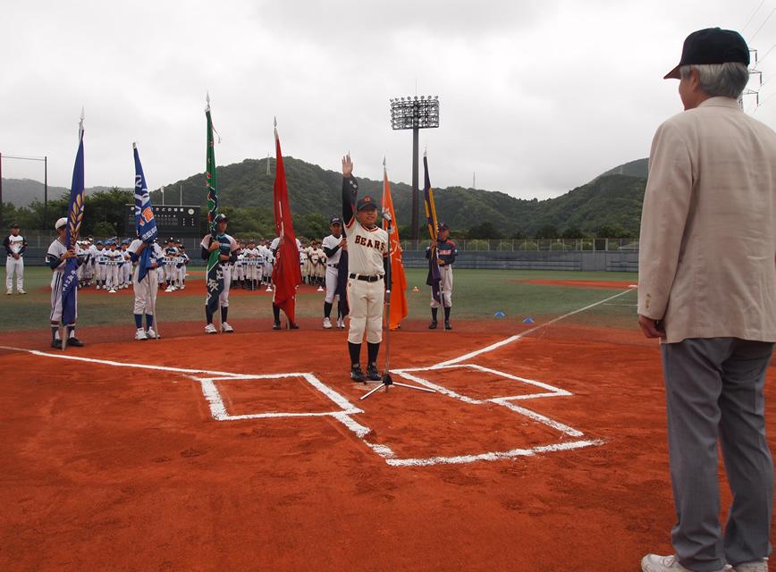 第15回 伊東ガス杯 学童野球大会