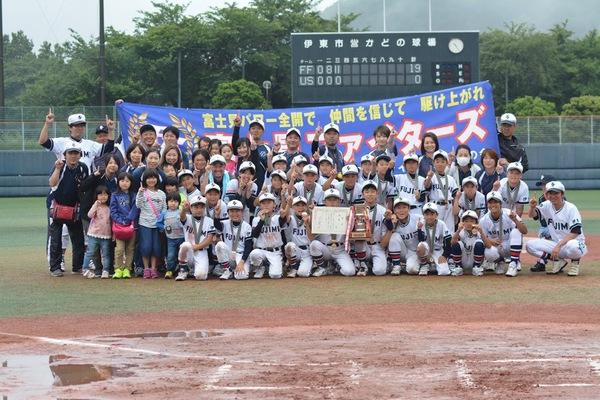 伊東ガス杯学童野球大会...